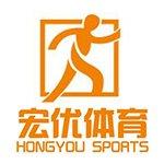 杭州宏优体育教育