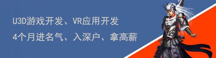 深圳鲲鹏IT教育-优惠信息