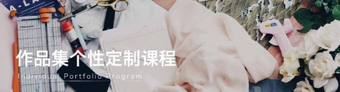 上海知艺国际艺术中心-优惠信息