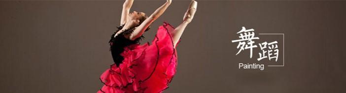 北京未来舞者-优惠信息