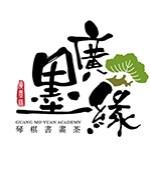 武汉广墨缘-杨老师