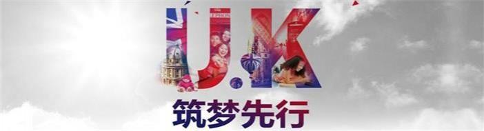 重庆新东方前途出国-优惠信息