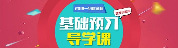 苏州优路教育-优惠信息
