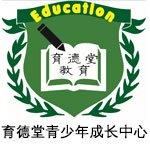 合肥育德堂教育