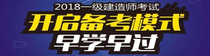 上海大立教育-优惠信息