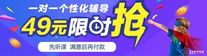 南京秦学教育-优惠信息
