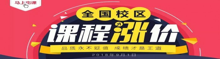 北京聚能教育-优惠信息