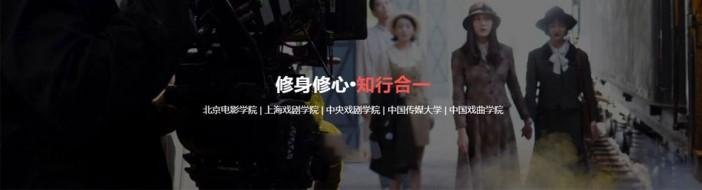 上海社团八号艺考培训-优惠信息