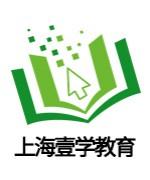上海壹学教育-项目班主任