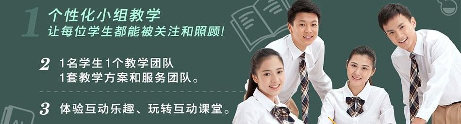 长沙学大教育-优惠信息