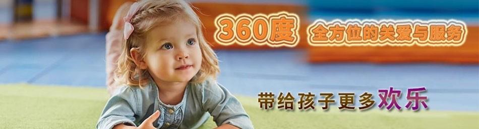 南京艾米蒙特梭利儿童之家-优惠信息