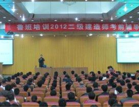 陕西鲁班培训学校照片