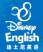 北京迪士尼英语-专业培训师