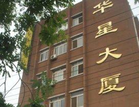 北京五色园艺术设计培训 照片