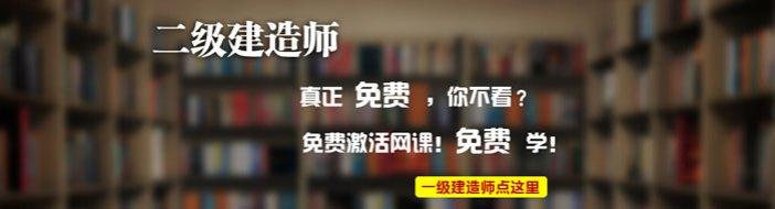 北京建培教育-优惠信息