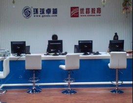 重庆优路教育照片