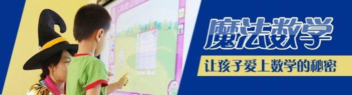 天津爱乐文国际教育-优惠信息