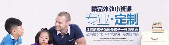 广州汉普森英语-优惠信息