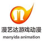 杭州漫艺达游戏动漫学院