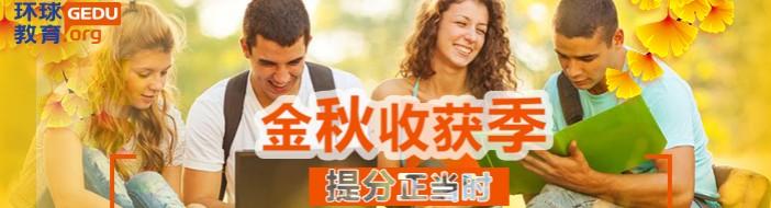 石家庄环球雅思-优惠信息