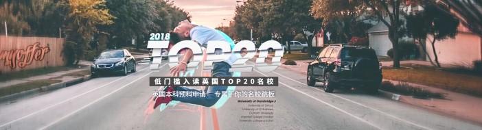 深圳学无国界教育-优惠信息