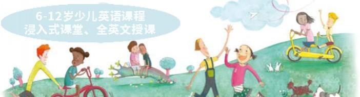 福州启扬教育-优惠信息