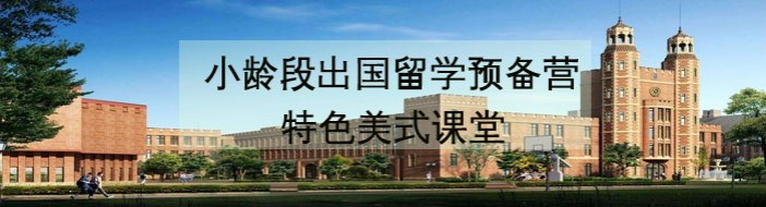 杭州乐英教育-优惠信息