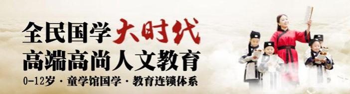 天津童学馆-优惠信息