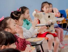 上海童学汇照片