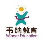 青岛韦纳教育