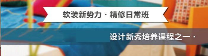 杭州中装美艺教育 -优惠信息