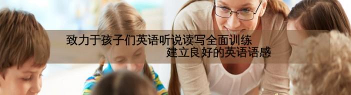宁波光华启迪-优惠信息