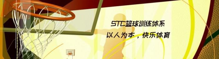 杭州热动体育-优惠信息