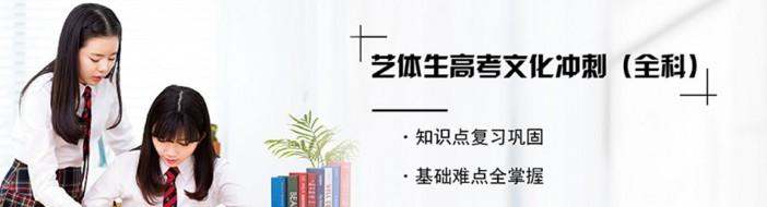 广州谆学教育-优惠信息