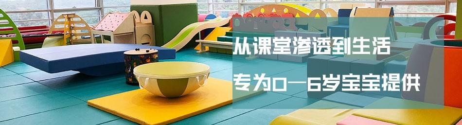 深圳乐融儿童之家-优惠信息