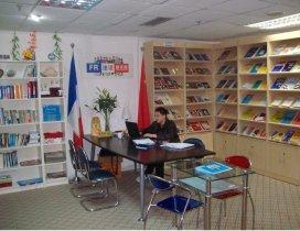 北京齐进法语培训中心照片