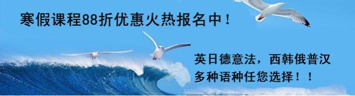 青岛赛斯_青岛赛思外语学校官网|地址