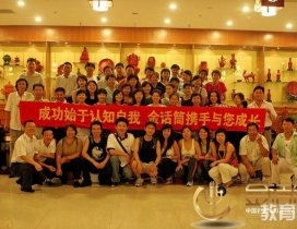 北京金言教育照片