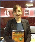 杭州优朗国际英语-Lucky Zhao