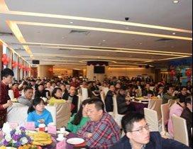 北京中教文化照片
