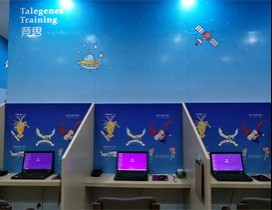杭州竞思教育照片
