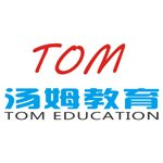 青岛汤姆教育