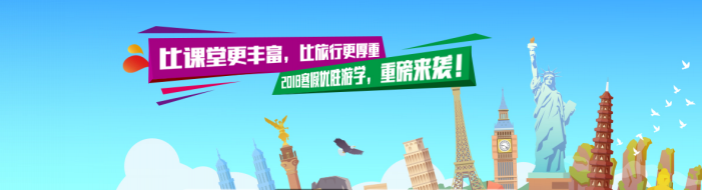 重庆优胜教育-优惠信息