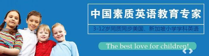沈阳韦思英语-优惠信息
