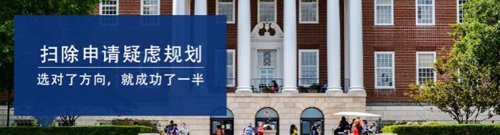 杭州浩海教育-优惠信息