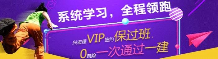 杭州太奇兴宏程-优惠信息