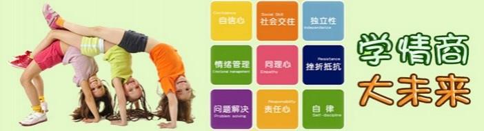 长沙龅牙兔儿童情商乐园-优惠信息