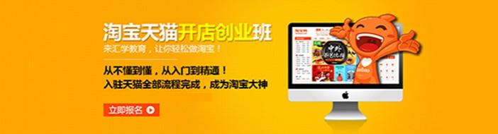 广州汇学教育 -优惠信息
