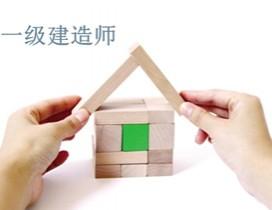 北京建筑培训学校照片