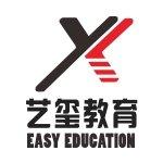 湖南艺玺教育
